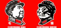 [Red Mao] 중국의 붉은 별